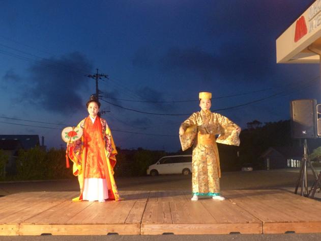 沖縄の古典芸能『御前風』