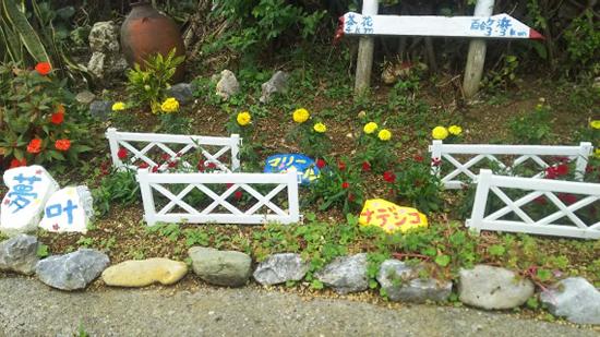 沿道の花壇(叶集落)