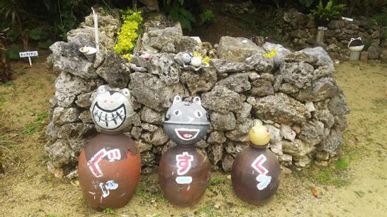 甕と浮き球のアート作品