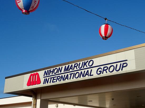 マルコ祭り☆2019